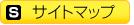 名古屋電気温水器.com|名古屋市‐サイトマップ