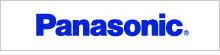 パナソニック(Panasonic)電気温水器名古屋電気温水器.com|名古屋市