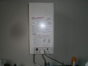 長久手市 小型電気温水器取替工事 施工前