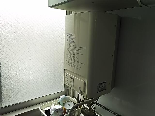 既存 小型電気温水器