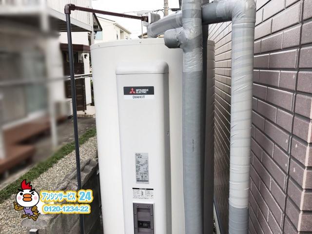 三菱電機温水器SRG-465E