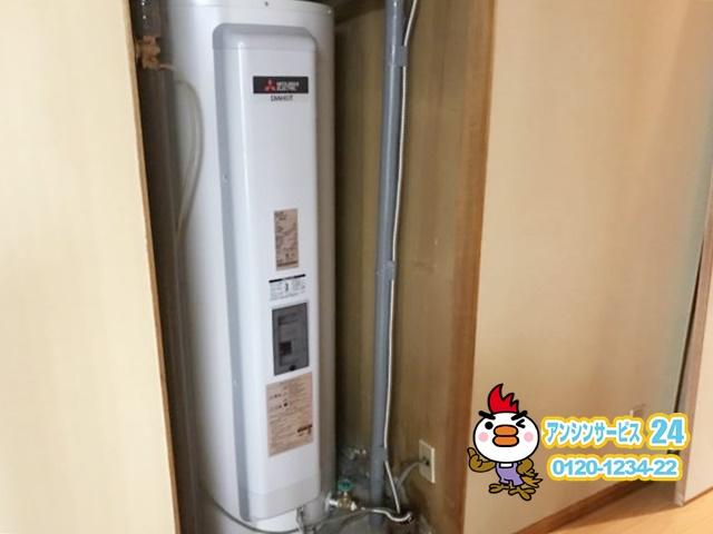 三菱 電気温水器 SRG-375E