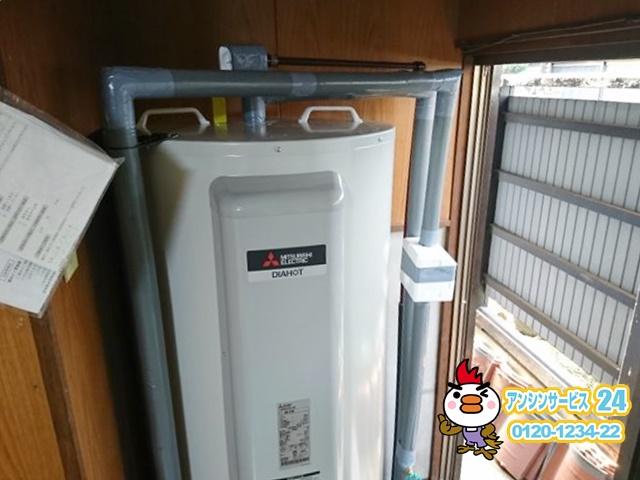 電気温水器取替工事完了