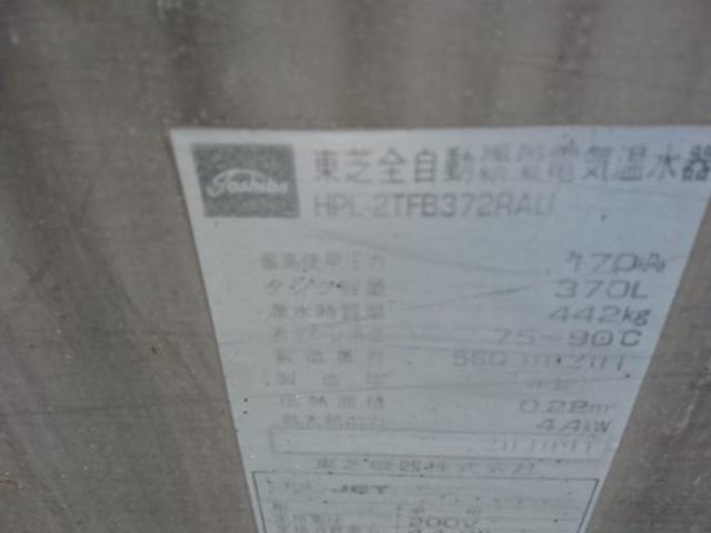 東芝 HPL-2TFB372RAU