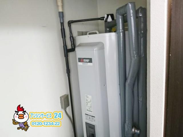 三菱 SRG-375E