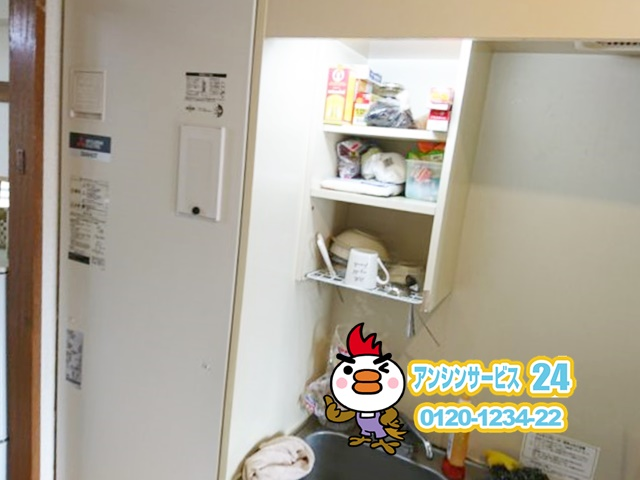 三菱 SRG-201E