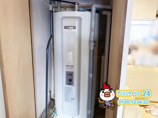 三菱SRGー375G