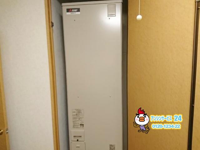 三菱 SRT-J46CDH5