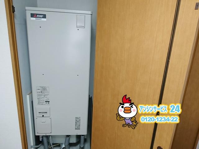 三菱 SRT-J37CD5